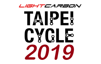 spectacle cycliste lightcarbon 2019 taipei