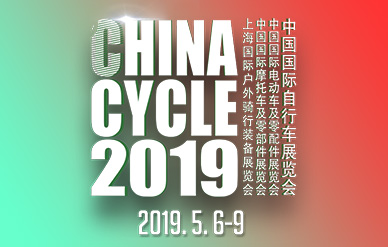 Spectacle cycliste chinois 2019
